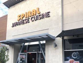 Spiral Japanese Cuisine  -  Daly City
